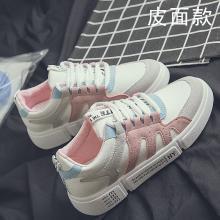 搭歌2018秋季港风新款百搭学生平底韩版皮面运动休闲鞋板鞋A87