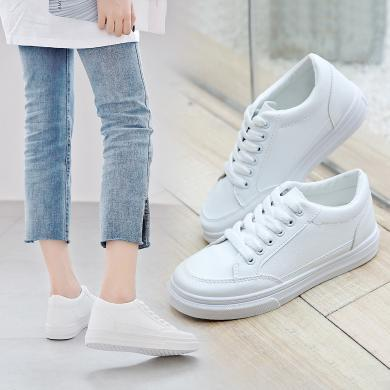 阿么新款百搭女鞋韓版時尚板鞋ins平底女鞋港風超火