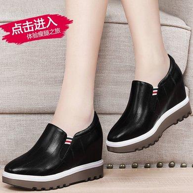 金絲兔春季新款內增高樂福鞋高跟休閑套腳單鞋坡跟小白鞋女鞋
