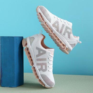 新款女鞋春季潮鞋百搭休閑運動鞋青少年鞋子跑步鞋情侶氣墊鞋MNDA61