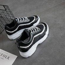 搭歌 2018新款运动鞋女韩版学生厚底百搭女鞋休闲鞋 1815
