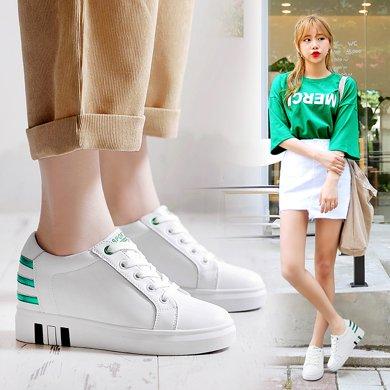 小白鞋新款百搭運動鞋女韓版女厚底刺繡內增高女鞋休閑鞋LP820-929