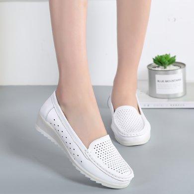 米基護士鞋夏季小白鞋女軟底坡跟白色透氣鏤空夏天真皮防滑防臭工作鞋AL6616