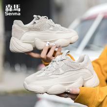 森马ins女鞋子女2018新款运动鞋韩版ulzzang椰子老爹鞋秋港风超火228314301