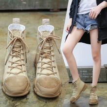 OKKO女鞋马丁靴女英伦风学生韩版百搭新款透气短靴秋单靴机车靴休闲高帮鞋MX9930