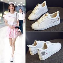 Simier内增高女鞋低帮休闲小白鞋X1667