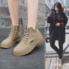 MIJI新款女鞋2018秋冬chic超火短靴真皮粗跟馬丁靴女ins磨砂短筒靴LC-L895
