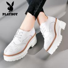 花花公子女鞋布洛克鞋厚底增高學院休閑復古雕花單鞋N605730683H