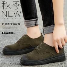 花花公子女鞋皮鞋英伦平底休闲鞋子厚底圆头系带时尚单鞋N100730082q