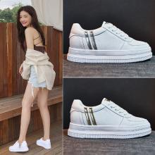 潮牌小白鞋女厚底新款韩版学生百搭时尚休闲运动板鞋网红白鞋LP707-6