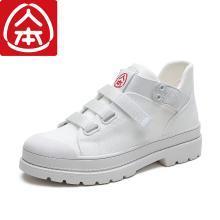 人本鞋子女2019新款春季韩版百搭帆布马丁靴英伦风平跟齐踝短靴子