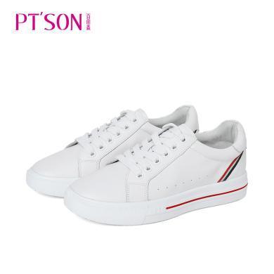 百田森PYQ81316新款平底鞋百搭小白鞋女厚底真皮学生休闲鞋子