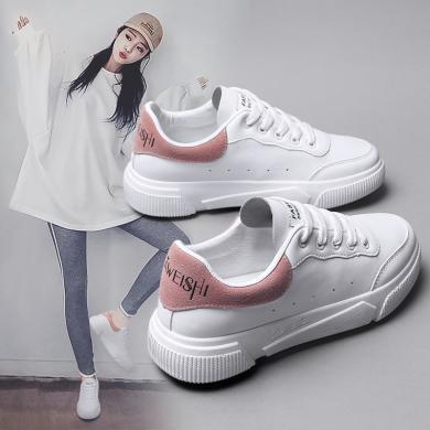 MIJI女鞋春季新款小白鞋阿甘鞋老爹鞋運動潮鞋學生板鞋YONGGE9023-