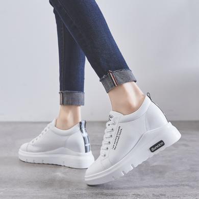 SIMIER2019秋冬新款女鞋百搭小白鞋內增高休閑鞋厚底時尚板鞋LP-830-56