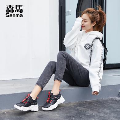 森馬白色運動鞋女春新款ins百搭顯瘦增高輕便透氣厚底學生跑步鞋229115009
