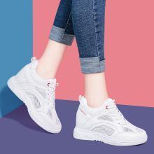 搭歌2019春季新款韩版百搭学生休闲鞋跑步女鞋MO9232