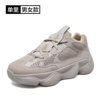 ZHR新款韩版老爹鞋ins超火丑鞋椰子运动鞋正品智熏鞋休闲女鞋子