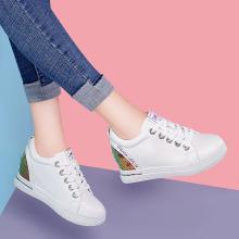 搭歌2019春秋新款小白鞋厚底系带韩版运动鞋百搭拼色女鞋MO9107