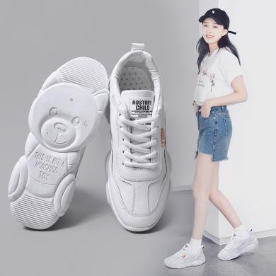 MIJI女鞋新款情侣鞋网红小熊鞋阿甘鞋ins熊猫鞋运动鞋潮鞋YONGGE8801