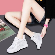 古奇天伦2019春季新款小白鞋百搭学生休闲鞋跑步女鞋MO9232