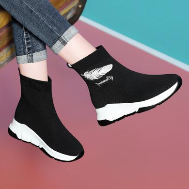 萊卡金頓 老爹鞋女潮襪子鞋女2019春季女款鞋平底彈力高幫運動鞋潮 LK/6650