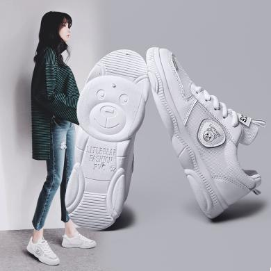 MIJI女鞋2019夏季ins超火小熊鞋透氣智熏潮鞋小白鞋板鞋YG-X6