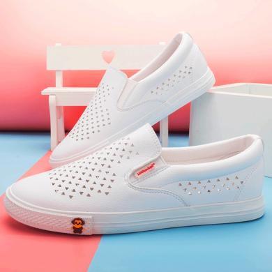 100KM2019新款百搭懶人一腳蹬小白鞋韓版鏤空透氣板鞋女鞋子潮