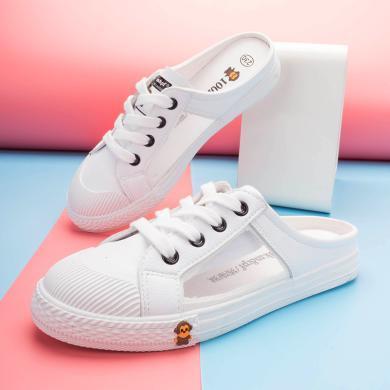 網紅拖鞋女外穿涼拖2019新款時尚百搭懶人小白鞋包頭半拖單鞋