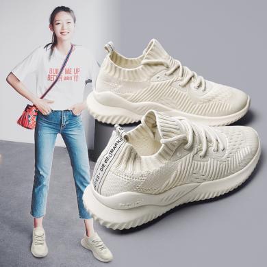 MIJI春夏新款女鞋透气飞织鞋ins老爹鞋运动潮鞋YG1902