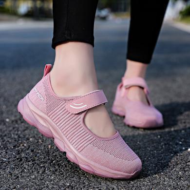 美駱世家媽媽鞋夏季女鞋中老年健步鞋休閑透氣老人運動鞋子女健步鞋女運動鞋女XE-1815