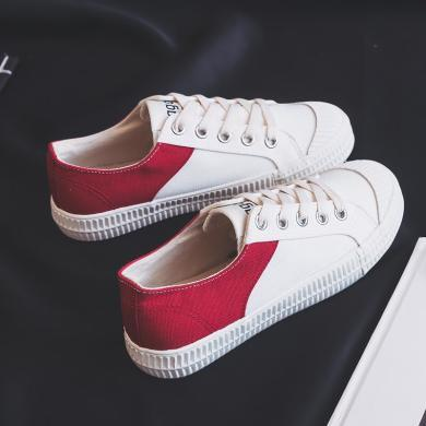 【3色可选】夏季女帆布鞋韩版拼色潮流鞋文艺百搭小白鞋 JN-JF115