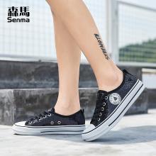 森马亮片板鞋女学生鞋子女2019新款夏百搭韩版潮流低帮单鞋休闲鞋129112312