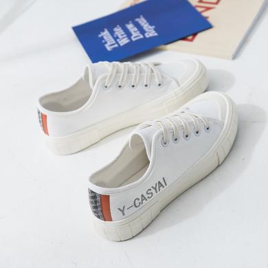 搭歌2019新款平底運動板鞋ins同款原宿反光小白鞋學生韓版女帆布鞋K8052