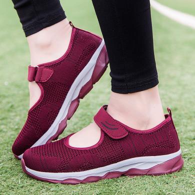 美駱世家網面鞋媽媽鞋19年夏季新款女鞋中老年健步鞋老人運動鞋XE-1902A