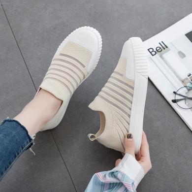 搭歌2019新款襪子鞋女韓版百搭懶人鞋女鏤空透氣小白鞋子K006