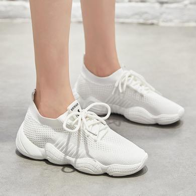 女鞋ins韓版原宿風老爹鞋椰子女鞋日常百搭休閑鞋透氣潮鞋  YC 802