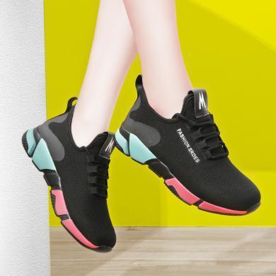OKKOins网红新款板鞋欧美风休闲平底女鞋百搭超火运动休闲鞋跑步鞋女TF982