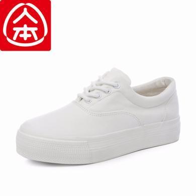 人本內增高小白鞋女2019秋款布鞋學生韓版厚底板鞋百搭白色帆布鞋3620