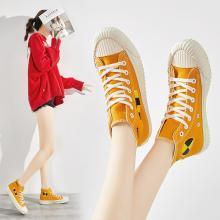 美骆世家高帮帆布鞋女鞋2019秋新款潮鞋帆布鞋网红学生布鞋板鞋ins潮YG-K230