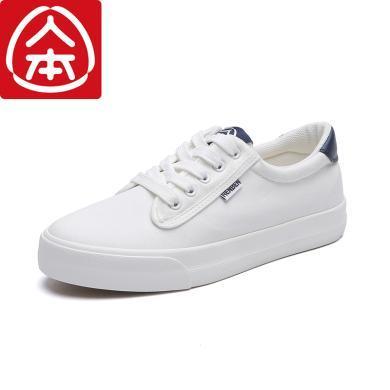 人本帆布鞋女百搭配裙子的小白鞋夏韓版情侶平底板鞋布鞋網紅8360