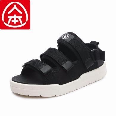 人本運動涼鞋女新款ins潮夏季厚底羅馬鞋平底魔術貼沙灘鞋D9807