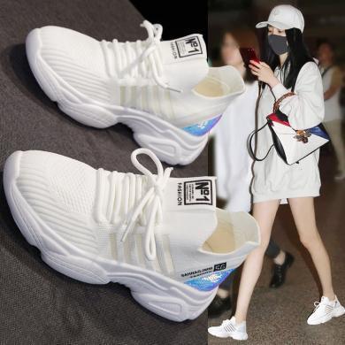 美駱世家女鞋輕便跑步鞋減震運動鞋科技跑鞋潮流百搭款休閑運動鞋JM-8862