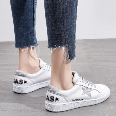 女鞋小白鞋星星單鞋百搭日常休閑鞋平底單鞋簡約時尚  DL-R661
