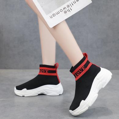 新款休閑襪靴女 時尚厚底運動短靴高幫老爹鞋女MN01718