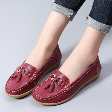 大码13色新款真皮舒适休闲鞋经典一脚蹬套脚女鞋真皮单鞋MN5272