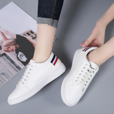 MIJI2019新款女鞋平底休閑小白鞋網紅款運動休閑鞋時尚板鞋MJL-1823