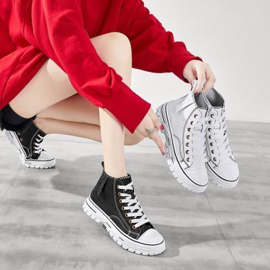 新款高幫休閑鞋女厚底松糕鞋時尚板鞋WYG-M12