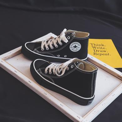 搭歌黑色帆布鞋女秋韓版2019潮鞋新款鞋子百搭基礎小白鞋秋鞋子潮 K8113
