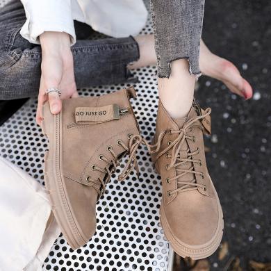 MIJI秋冬新款女鞋短靴便捷側拉鏈高幫鞋時尚馬丁靴520-2233