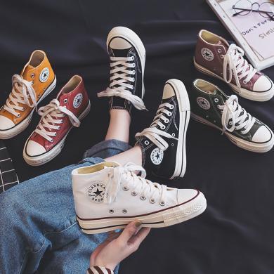 搭歌2019潮鞋高幫鞋子女帆布鞋女學生韓版百搭街拍板鞋子韓版布鞋 K1971